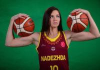 Баскетболистку оренбургской «Надежды» признали лучшим легким форвардом минувшего сезона