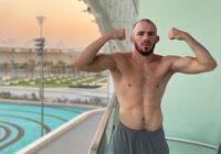 Оренбуржец на UFC251: Роман Богатов прилетел в Абу-Даби