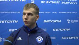 Алексей Кеняйкин прокомментировал дебют в основе «Оренбурга»