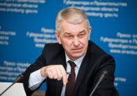 Сколько зарабатывают в минспорта? Опубликованы декларации оренбургских чиновников