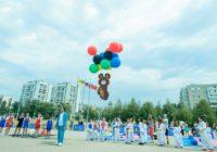 В Оренбурге запустили в небо Олимпийского Мишку