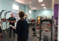 В Оренбуржье специальная комиссия проверяет фитнес-центры