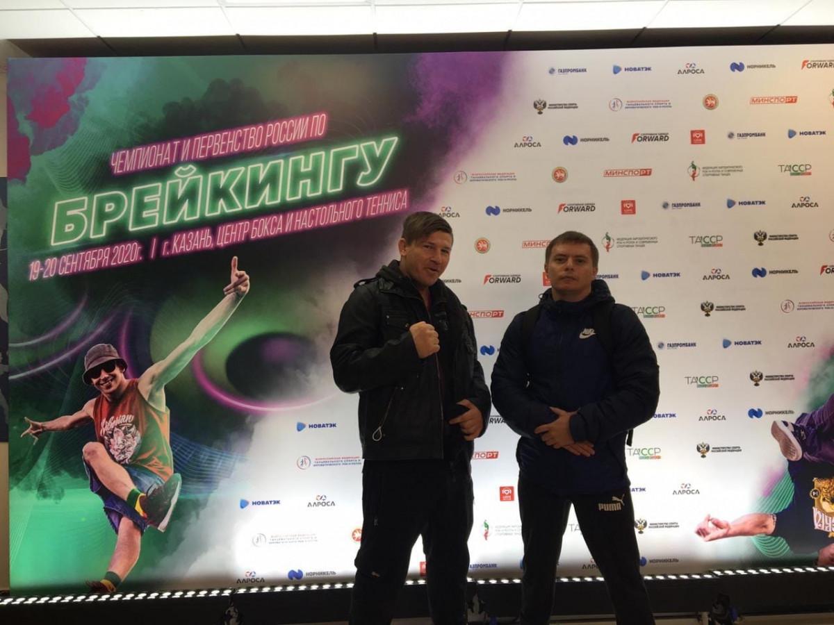 Оренбургские спортсмены выступили на чемпионате России по брейкингу
