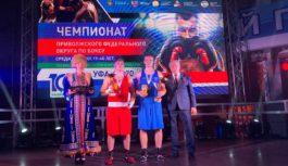 Оренбуржец Алексей Зобнин стал чемпионом ПФО по боксу