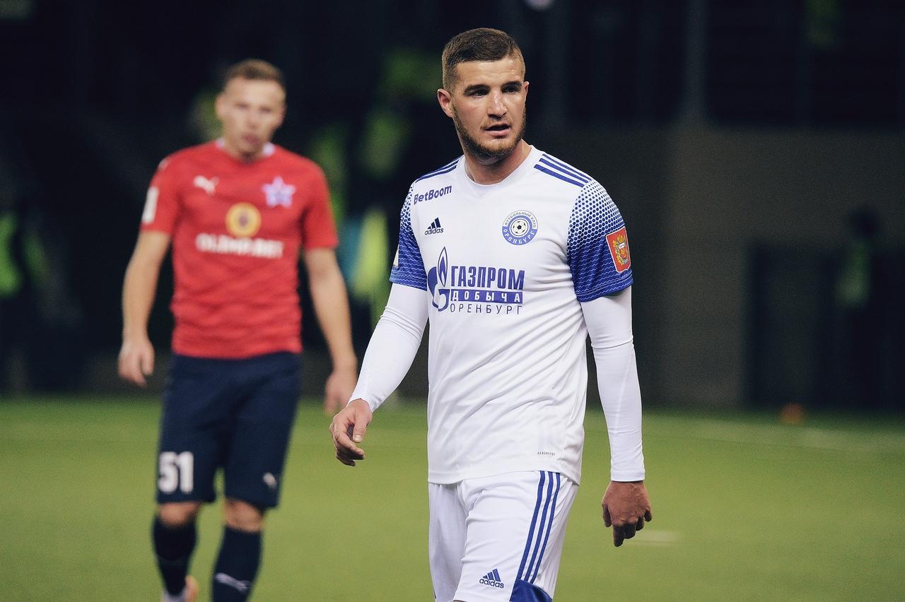 «Оренбург» победил после пяти ничейных игр подряд