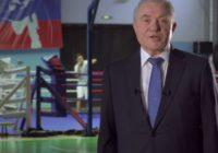 Президент Федерации бокса Оренбургской области позвал болельщиков на трибуны