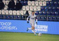 «Оренбург» остался четвертым, несмотря на победу в Иваново