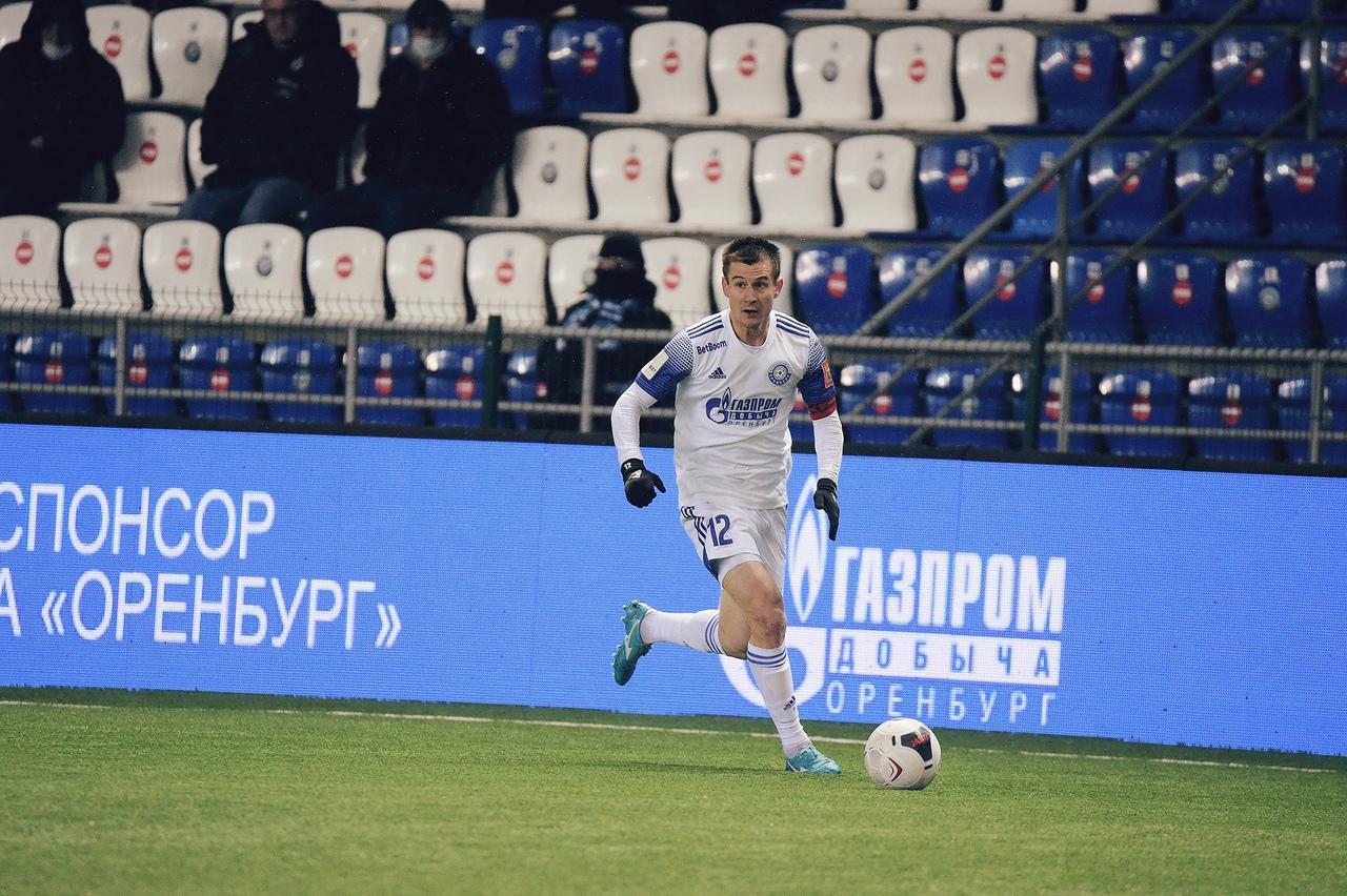 «Оренбург» идет на третьем месте в ФНЛ после поражения от «Факела»