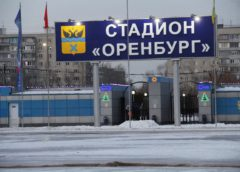 «Вечер на коньках». В Оренбурге пройдут бесплатные катания