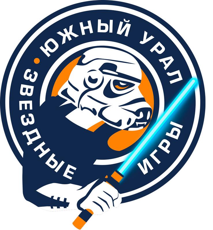 Люк, я твой хоккей! «Южный Урал» проведет серию стилизованных домашних игр