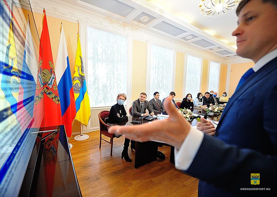 Спортшколы Оренбурга подключат к пилотному проекту «Дневник Спорт»