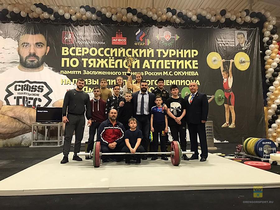 Оренбуржцы привезли золото Всероссийского турнира по тяжелой атлетике