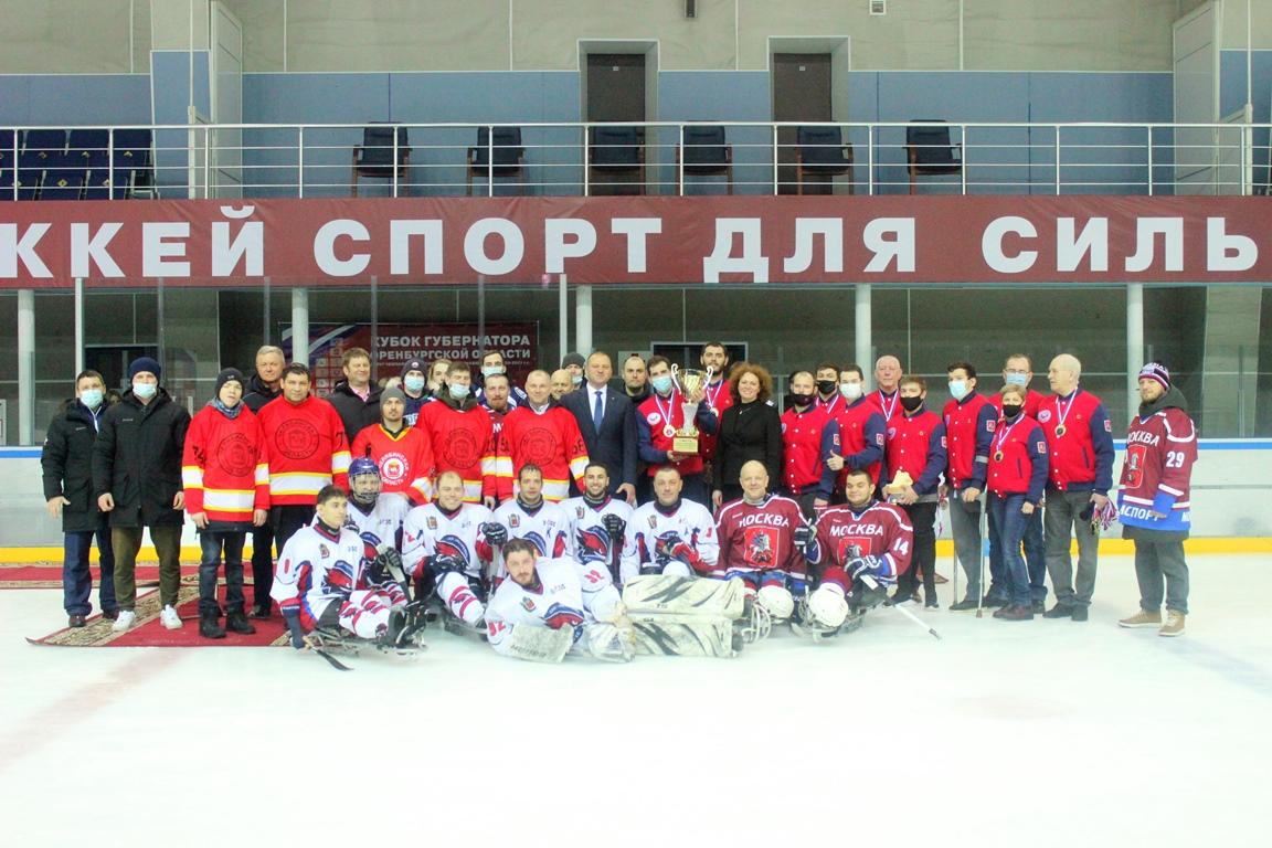Кубок губернатора Оренбургской области по следж-хоккею уехал в Московскую область