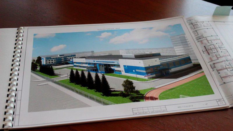 В Оренбурге построят новый спорткомплекс с бассейном и трибунами
