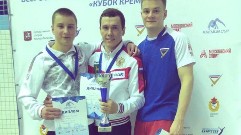 Сергей Назин завоевал три медали Кубка Кремля