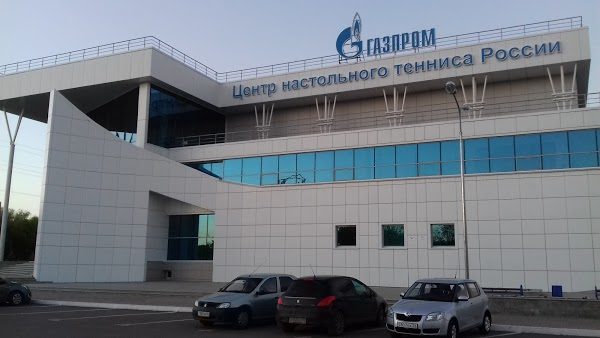 В Оренбурге построят спортинтернат для одаренных детей