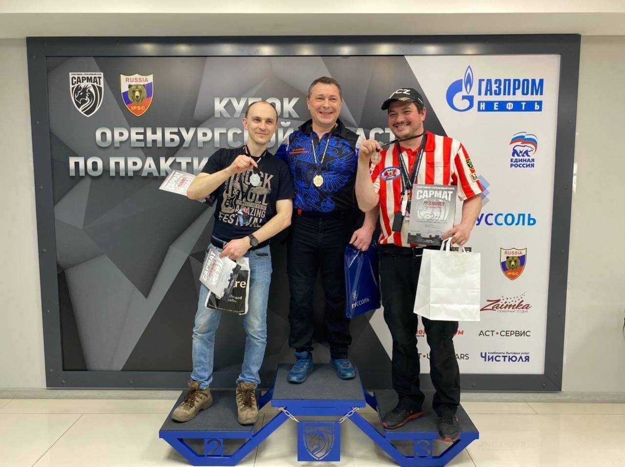 В Оренбуржье состоялся первый этап Кубка по практической стрельбе