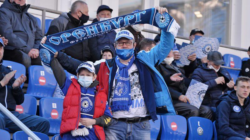 Противостояние лидеров: Все билеты на игру «Оренбург» — «Нижний Новгород» распроданы