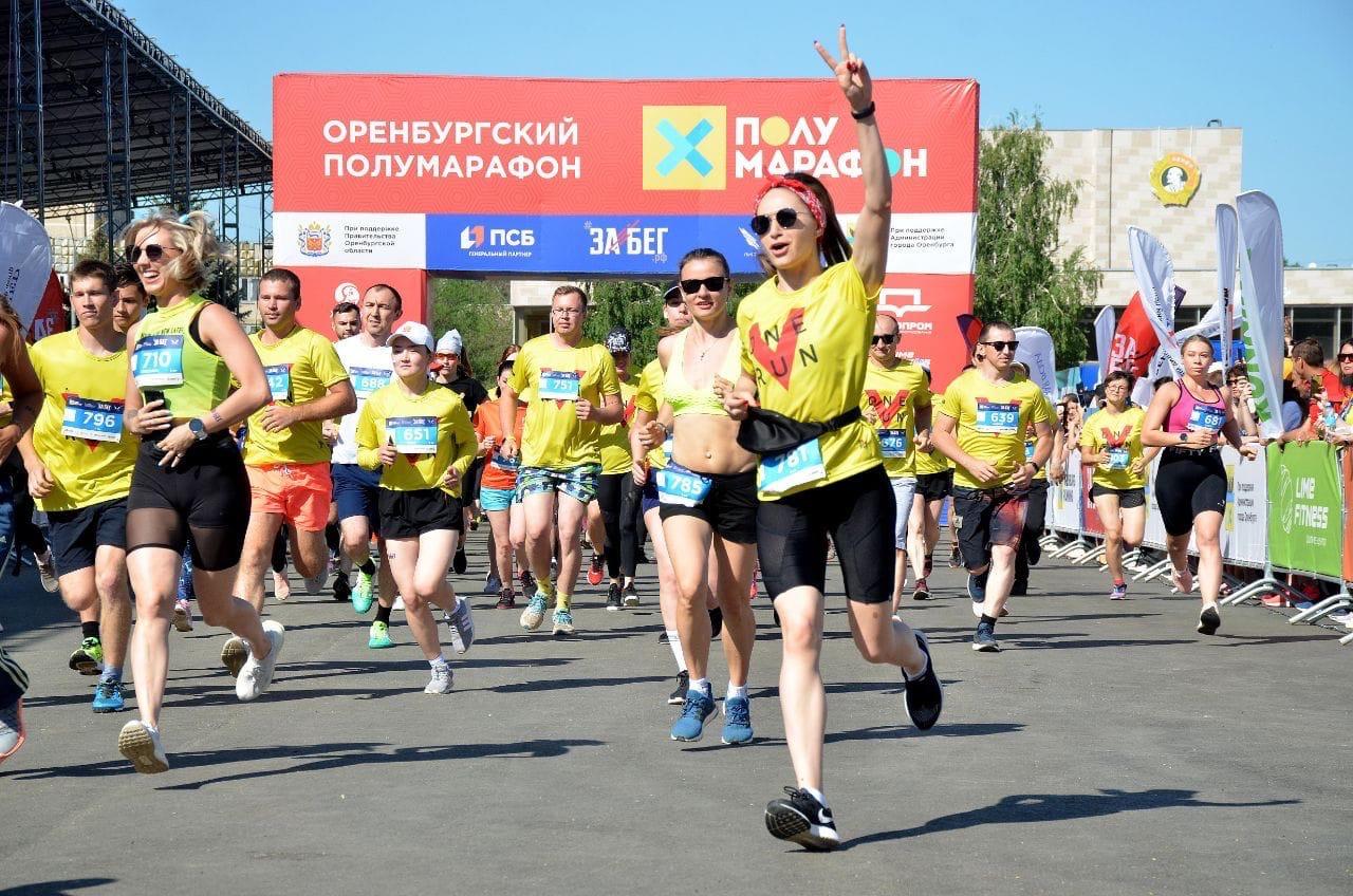 Около 1000 человек на старте. Оренбургский полумарафон собрал рекордное количество бегунов