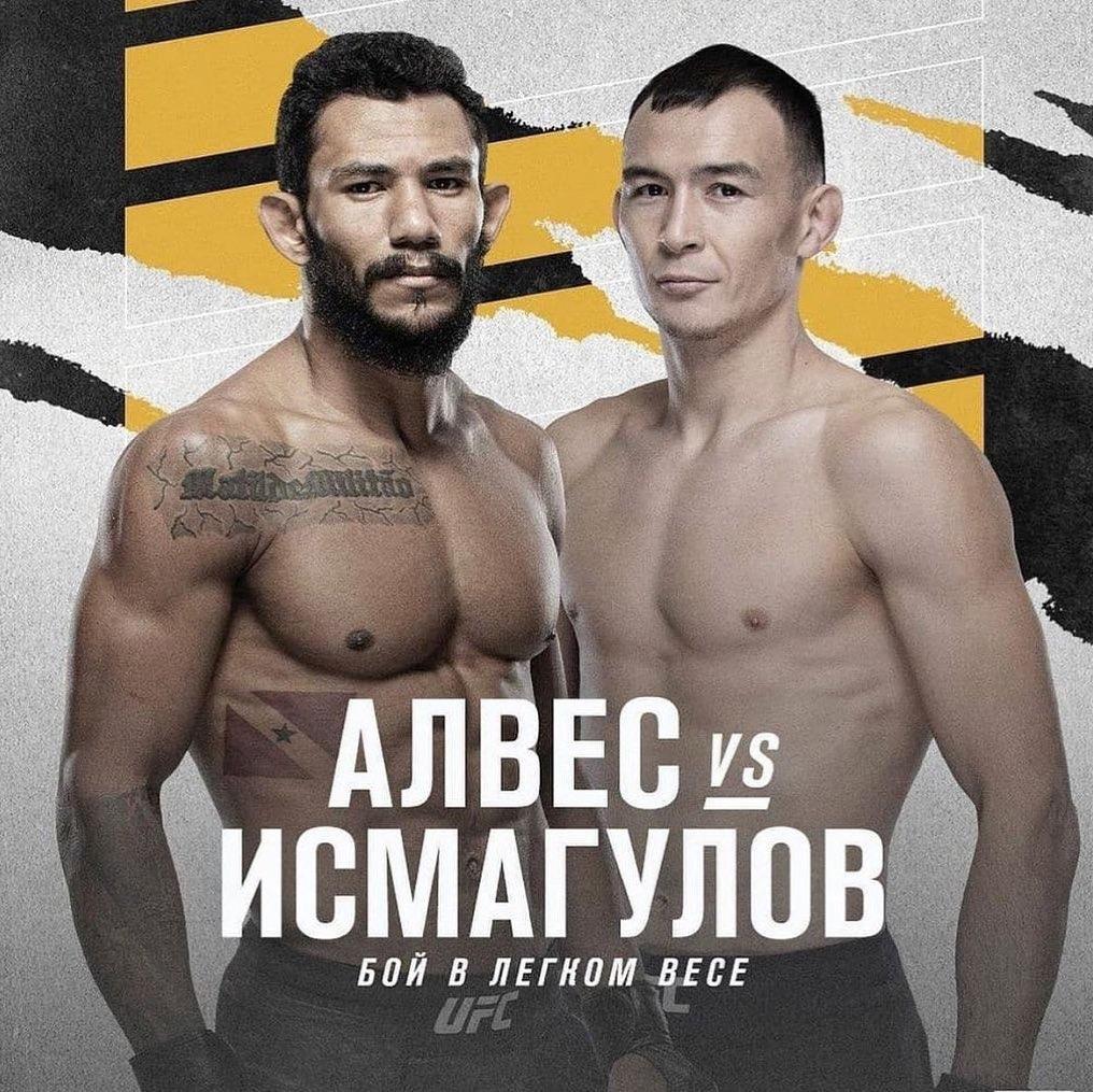 Дамир Исмагулов возвращается в октагон UFC после травмы