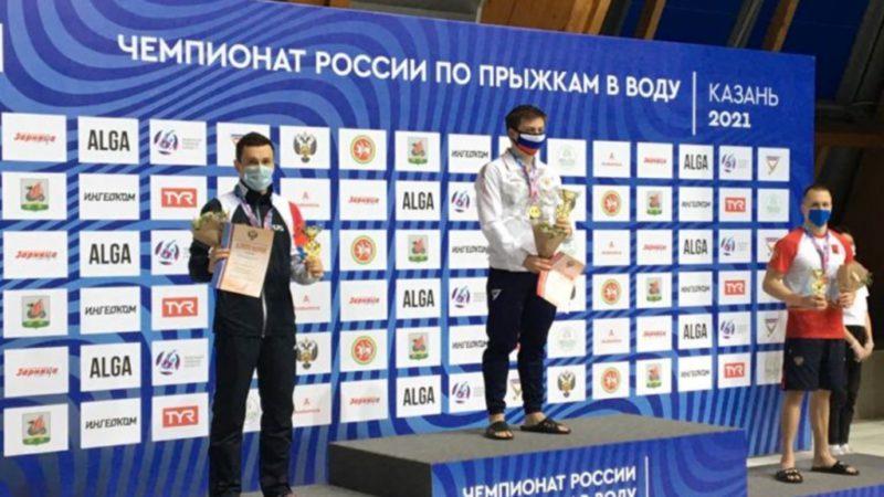 Сергей Назин завоевал серебро Чемпионата России по прыжкам в воду