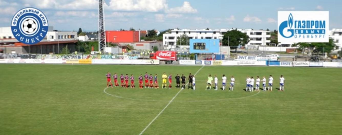ФК «Оренбург» провёл четвёртый контрольный матч