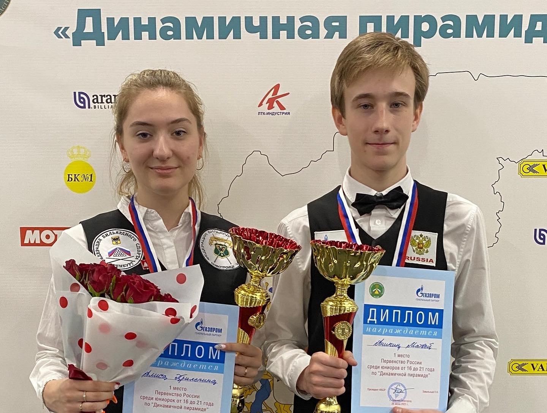 Оренбургские бильярдисты стали победителями Первенства России