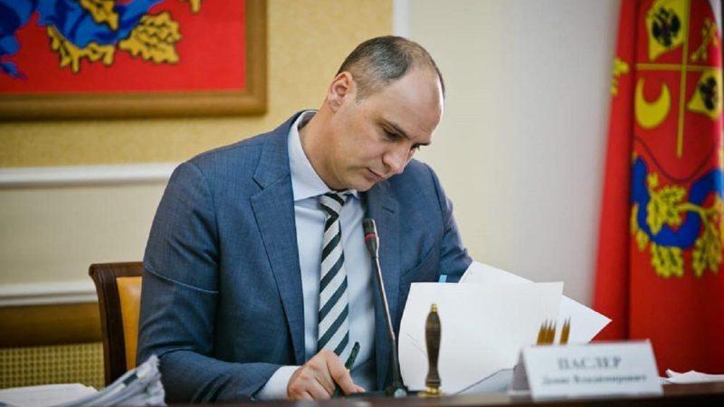 Указ Паслера: в нерабочую неделю в Оренбургской области закроют фитнес-центры, бассейны и отменят соревнования