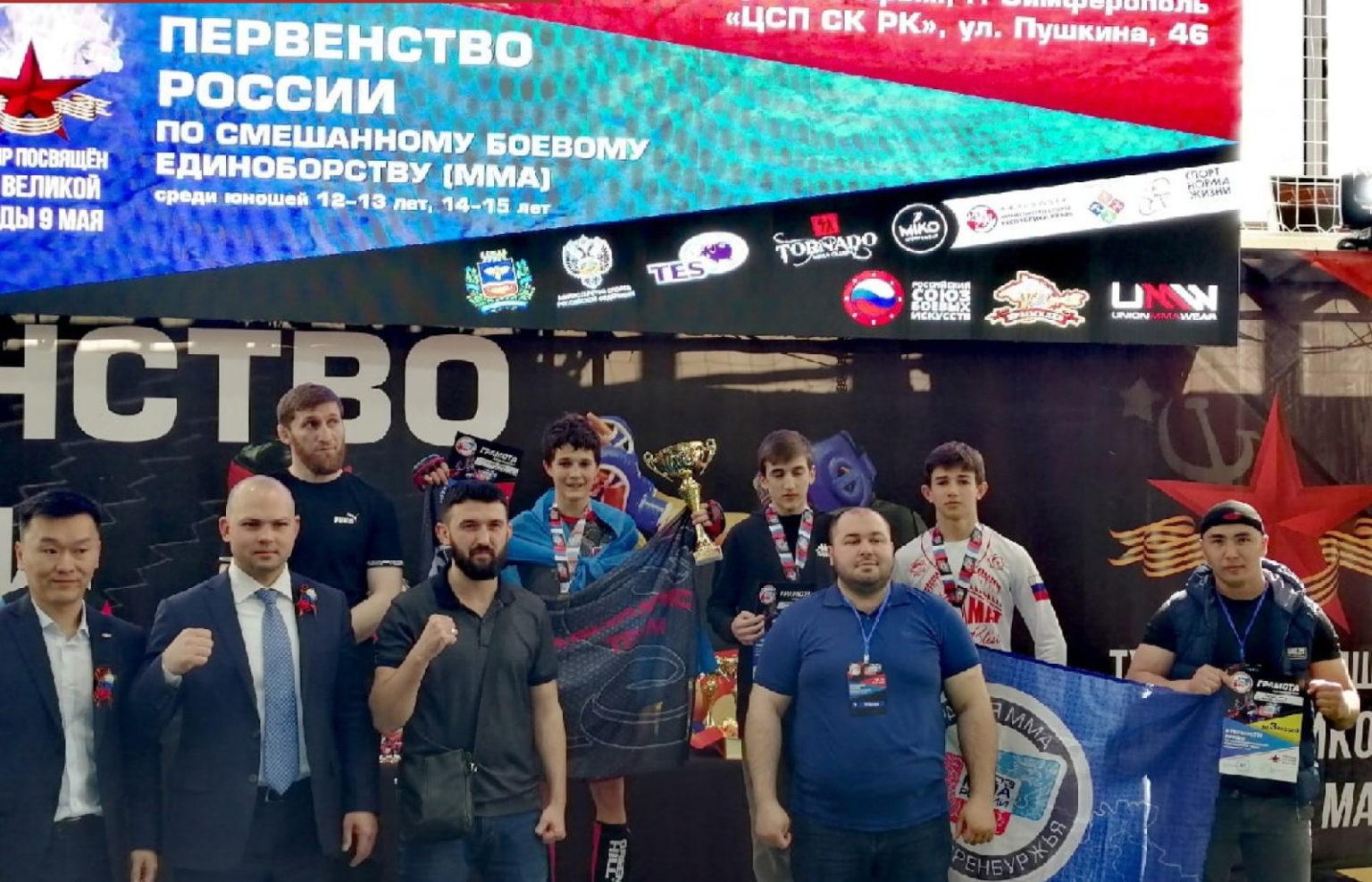 Оренбургский боец Халид Хамзаев выступит на Первенстве мира по MMA