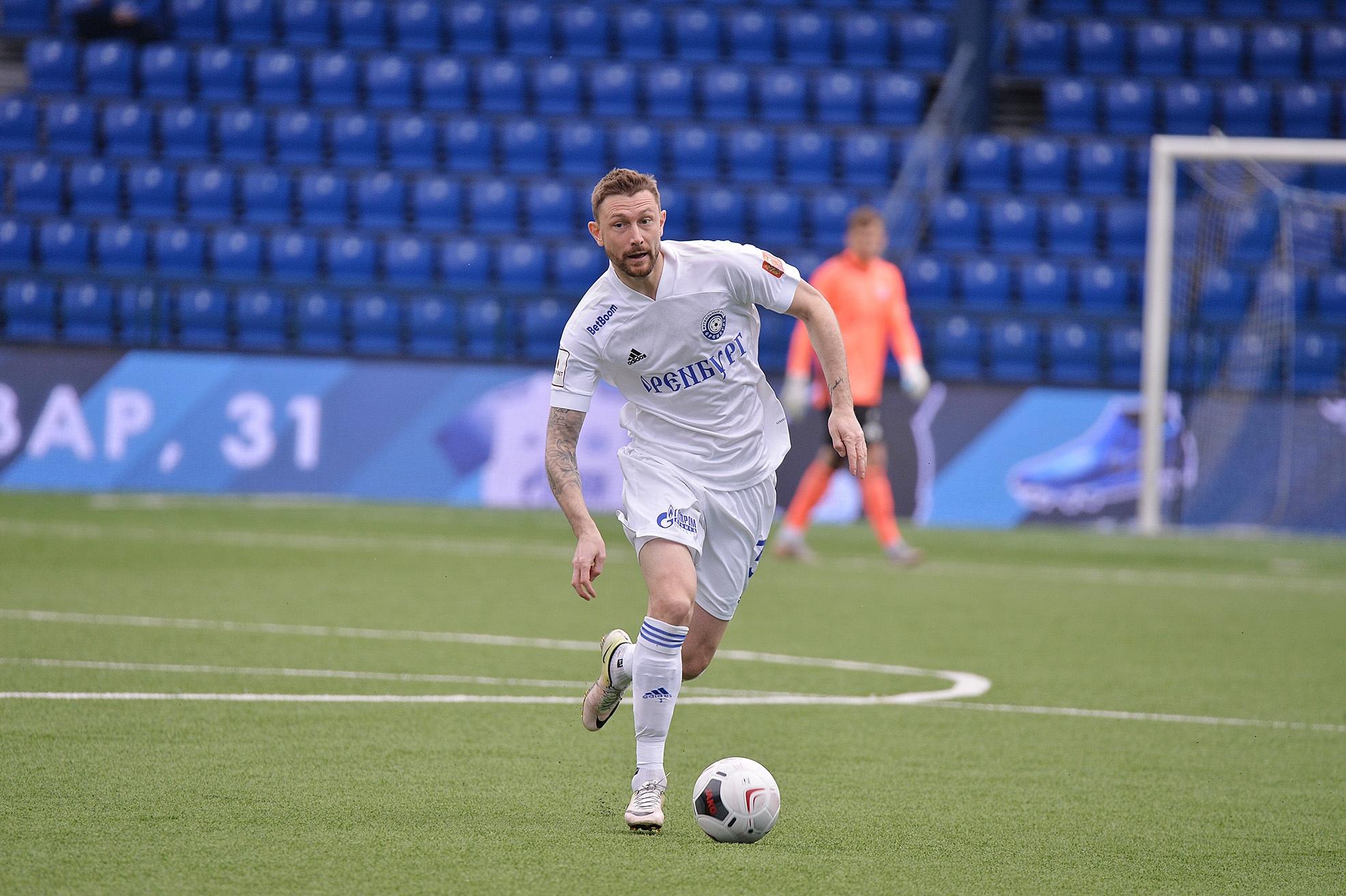 «Оренбург» объявил, что матч с «Факелом» пройдет без зрителей