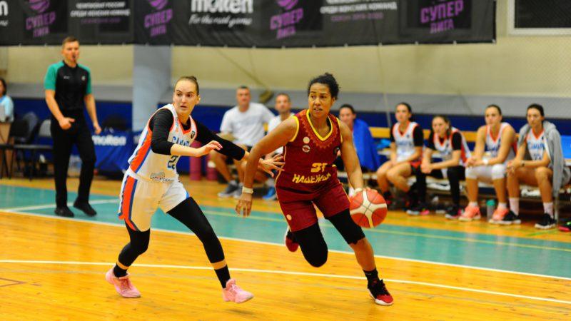 «Надежда» выступит на Кубке Президента Федерации баскетбола Самарской области