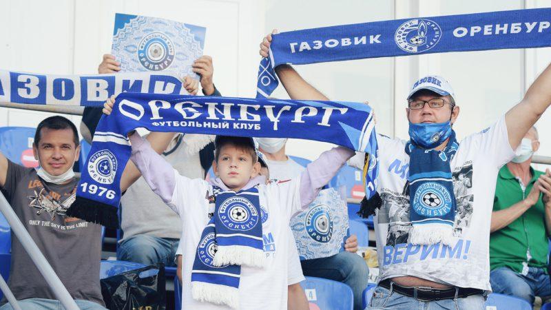 «Оренбург» впервые сыграет с ФК «Олимп-Долгопрудный»