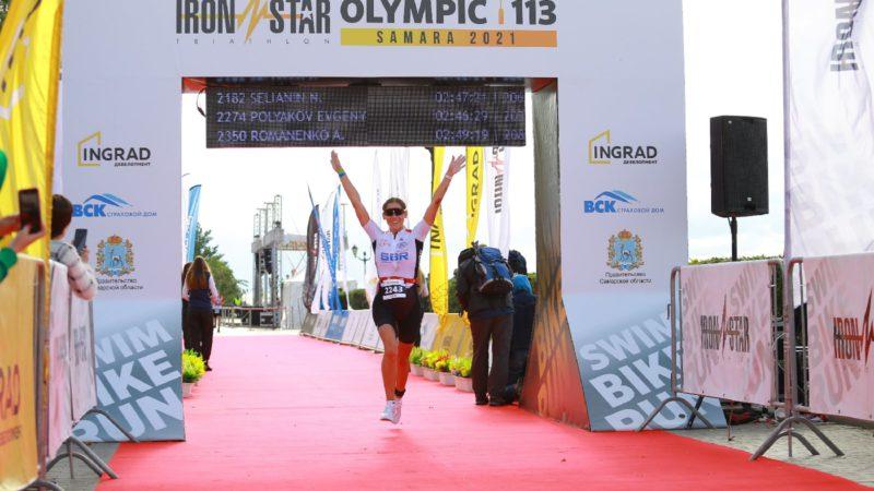 Елена Мишенина: Финишную арку в Самаре я пересекла с широкой улыбкой и со счастливыми глазами