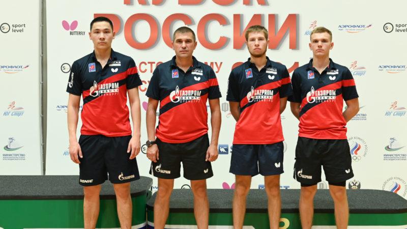 Сборная Оренбургской области заняла пятое место на Кубке России-2021