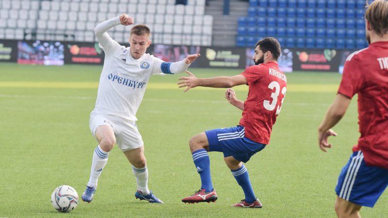 «Оренбург» дома обыграл «СКА-Хабаровск»